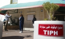 مجلس الأمن يناقش قرار نتنياهو بوقف عمل قوات دولية في الخليل
