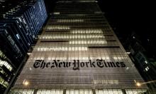 "إيرادات ""نيويورك تايمز"" الرقمية لعام 2018 تبلغ 709 مليون دولار"
