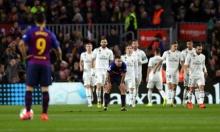 ريال مدريد يقتنص تعادلا من برشلونة في معقله