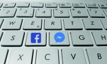 """""""فيسبوك ماسينجر"""" تتيح إمكانية حذف الرسائل"""