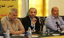 حماس: دعوة مصرية للقاء الفصائل الفلسطينية في القاهرة