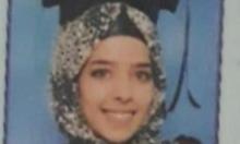 العثور على جثة شابة من أم الفحم في تركيا