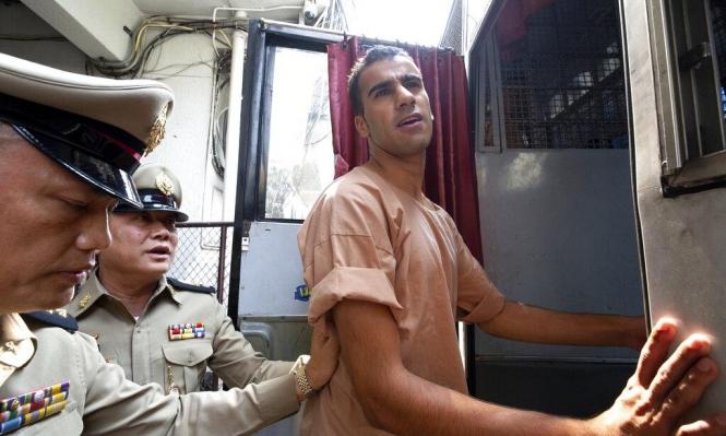 تايلاند: المدعي العام يرفض إطلاق سراح العريبي بكفالة