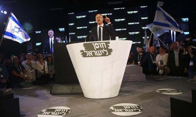 غانتس يتجنب ذكر الفلسطينيين ويضع مسألة الأمن في المركز