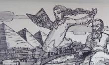 إطلاق كتب نول | حيفا