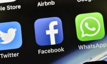 """ألمانيا بمواجهة """"فيسبوك"""": الدمج مع """"واتساب"""" و""""إنستغرام"""" ينتهك الخصوصية"""