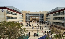 """مجلس التعليم يصوت ضد إقامة كلية للطب بجامعة """"أرئيل"""""""