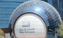أذرع قطر للبترول تصل حقل نفط غاز جديد في جنوب أفريقيا