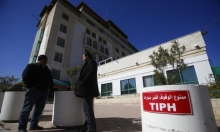 """الأمن الدولي """"يأسف"""" لإنهاء إٍسرائيل عمل قوات المراقبة في الخليل"""