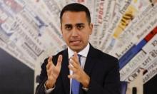 إيطاليا: مستعدون للحوار مع فرنسا ولا نريد الاشتباك
