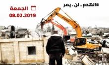 قلنسوة: تأجيل جلسة المحكمة بشأن 3 منازل مهددة بالهدم