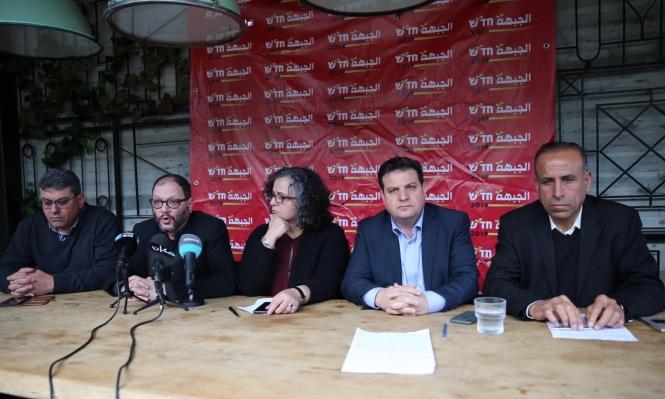 مؤتمر الجبهة: خيارنا الحفاظ على المشتركة ولا نغلق الأبواب أمام تحالفات