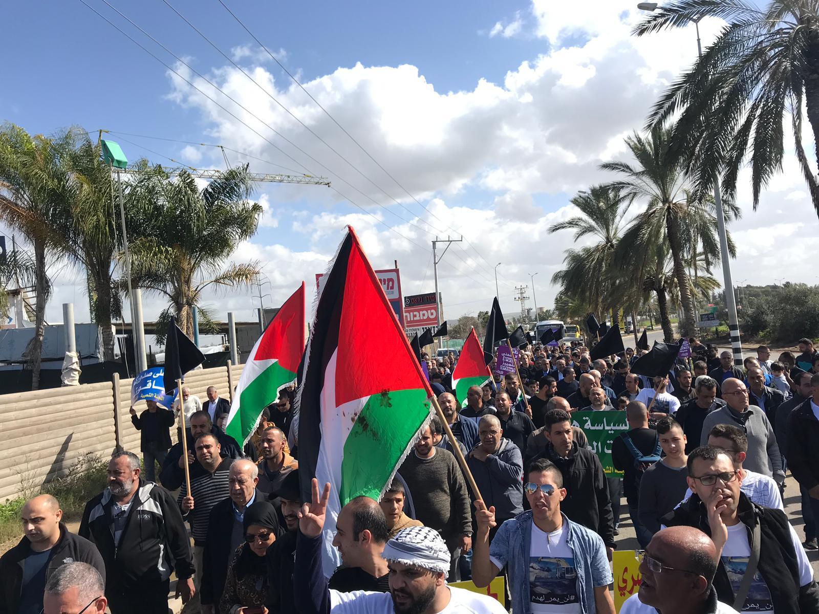 قلنسوة: مظاهرة رافضة لسياسة هدم المنازل
