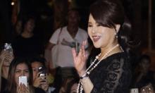 تايلاند: زلزال سياسي مع ترشح أميرة لرئاسة الحكومة