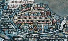 فلسطين: تاريخ من 4000 سنة