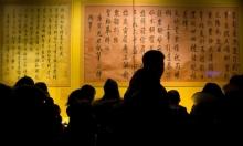 الصين وأميركا... محادثات جديدة الأسبوع القادم