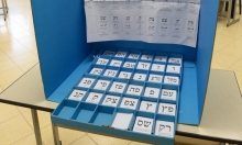 غالبية الناخبين الإسرائيليين يؤيدون الانفصال عن الفلسطينيين
