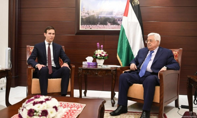 واشنطن تدعو السلطة الفلسطينية للمشاركة في مؤتمر وارسو