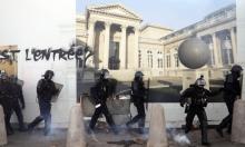 مواجهات في باريس للأسبوع الـ13 على التوالي