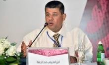 د. إبراهيم محاجنة... عن واقع المحاضرين العرب في الأكاديميا الإسرائيليّة