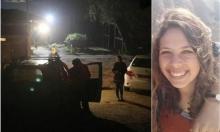 تفاصيل جديدة عن اعتقال شاب خليلي بشبهة قتل مجندة إسرائيليّة