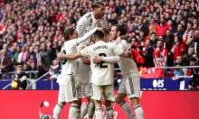 ريال مدريد يقهر أتلتيكو ويعتلي وصافة الدوري