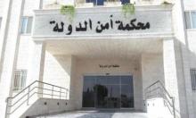 الإعدام لإثنين من المدانين في هجوم الكرك