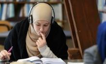 جنيف: السكان يصوتون لصالح قانون يحظر ارتداء الرموز الدينية