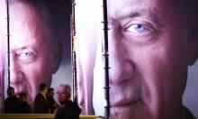 تواصل المداولات السياسية الإسرائيليّة لتحالفات انتخابية محتملة