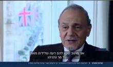 """الفيصل لقناة إسرائيلية: لـ""""إصلاح الموضوع الفلسطيني"""" أولًا"""