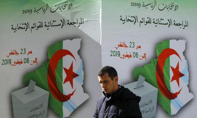 186 شخصا  طلبوا أوراق الترشح لرئاسة الجزائر