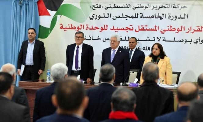 مستوطنون يحرضون على قتل عباس والفلسطينيين