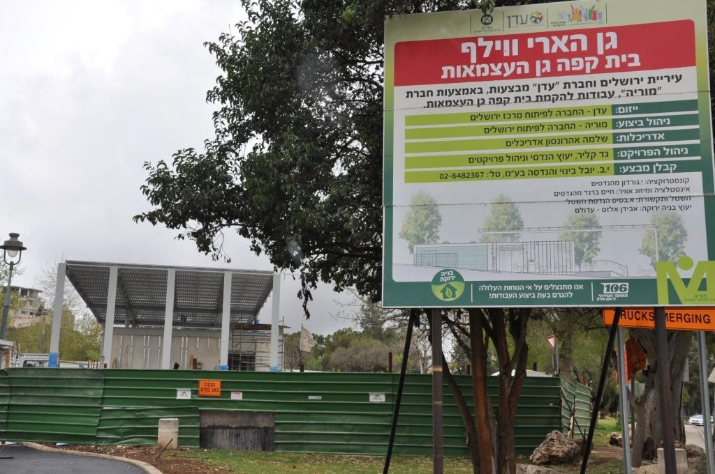 تجريف مقبرة مأمن الله وعشرات المستوطنين يقتحمون الأقصى