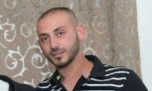 مقتل شاب بجريمة إطلاق نار بساحة منزله في سالم