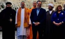 تقرير: رسائل البحرين إلى إسرائيل من أجل تطبيع العلاقات