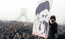 حشود يشاركون بإحياء الذكرى الأربعين للثورة الإيرانية