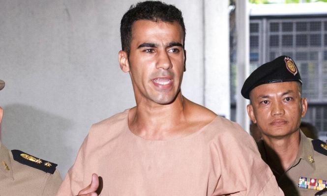تايلاند: الإفراج عن لاعب الكرة البحريني بعد سحب طلب تسليمه