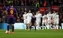 ريال مدريد وبرشلونة يتصارعان على صفقة هجومية
