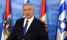 تقرير إسرائيلي: نتنياهو يلتقي وزيري خارجية البحرين والمغرب في وارسو