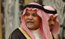 نتنياهو رفض مبادرة سلام سعودية بعد العدوان على غزة عام 2014