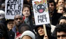 """بلجيكيا تعتبر تقريرا عن العنصرية المؤسساتية """"غريبا"""""""