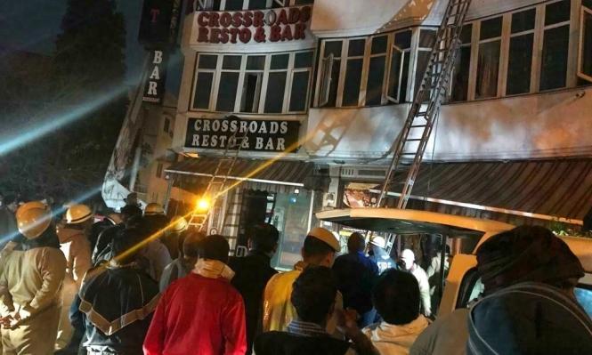 مصرع 17 شخصا وعشرات الإصابات في حريق بفندق بالهند
