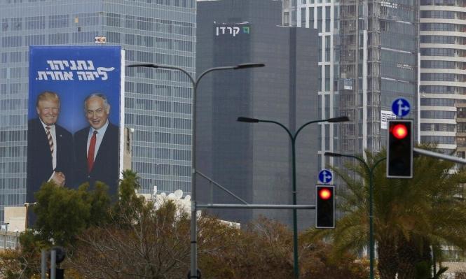 """استطلاع: """"مناعة لإسرائيل"""" يتراجع والليكود يعزز قوته"""