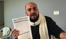 قلنسوة: إطلاق سراح صاحب منزل مهدد بالهدم