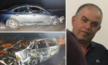 أم الفحم: تصريح مدع عام في جريمة قتل سليم جبارين