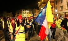 """فرنسا: السلطات تدعم """"متضرري"""" الاحتجاجات دون أن تستجيب للمطالب"""