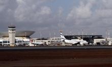 تأهب في مطار اللد: مصابون في رحلة قادمة من ليون تعرضت لجيوب هوائية