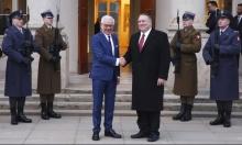 مؤتمر وارسو يناقش نووي إيران ونفوذها في الشرق الأوسط
