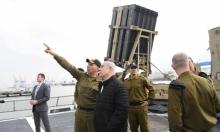 نتنياهو يقر بالغارات على سورية