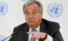 الأمم المتحدة تنفي مشاركتها بمؤتمر وارسو